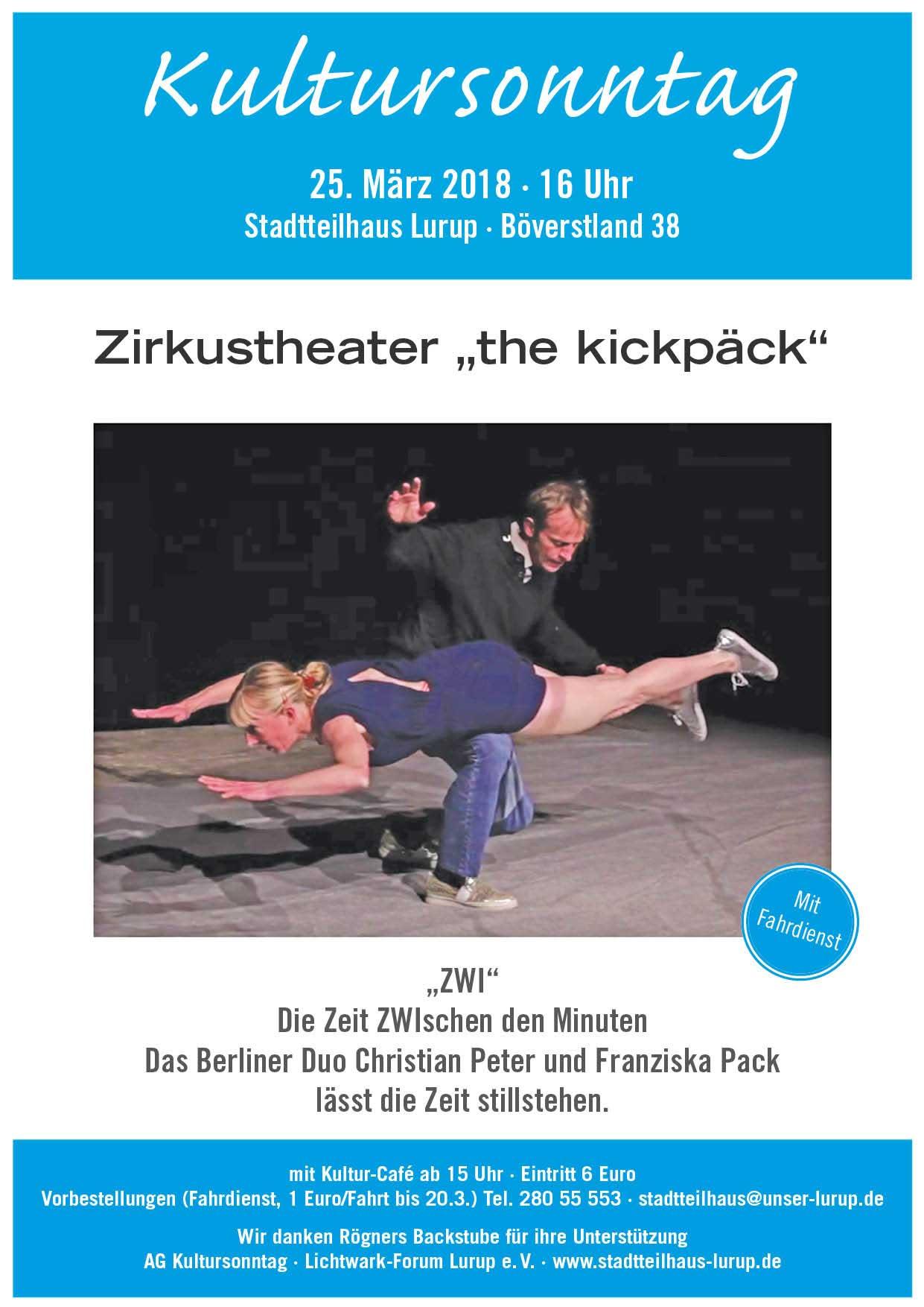 Kickpack-A4WEB