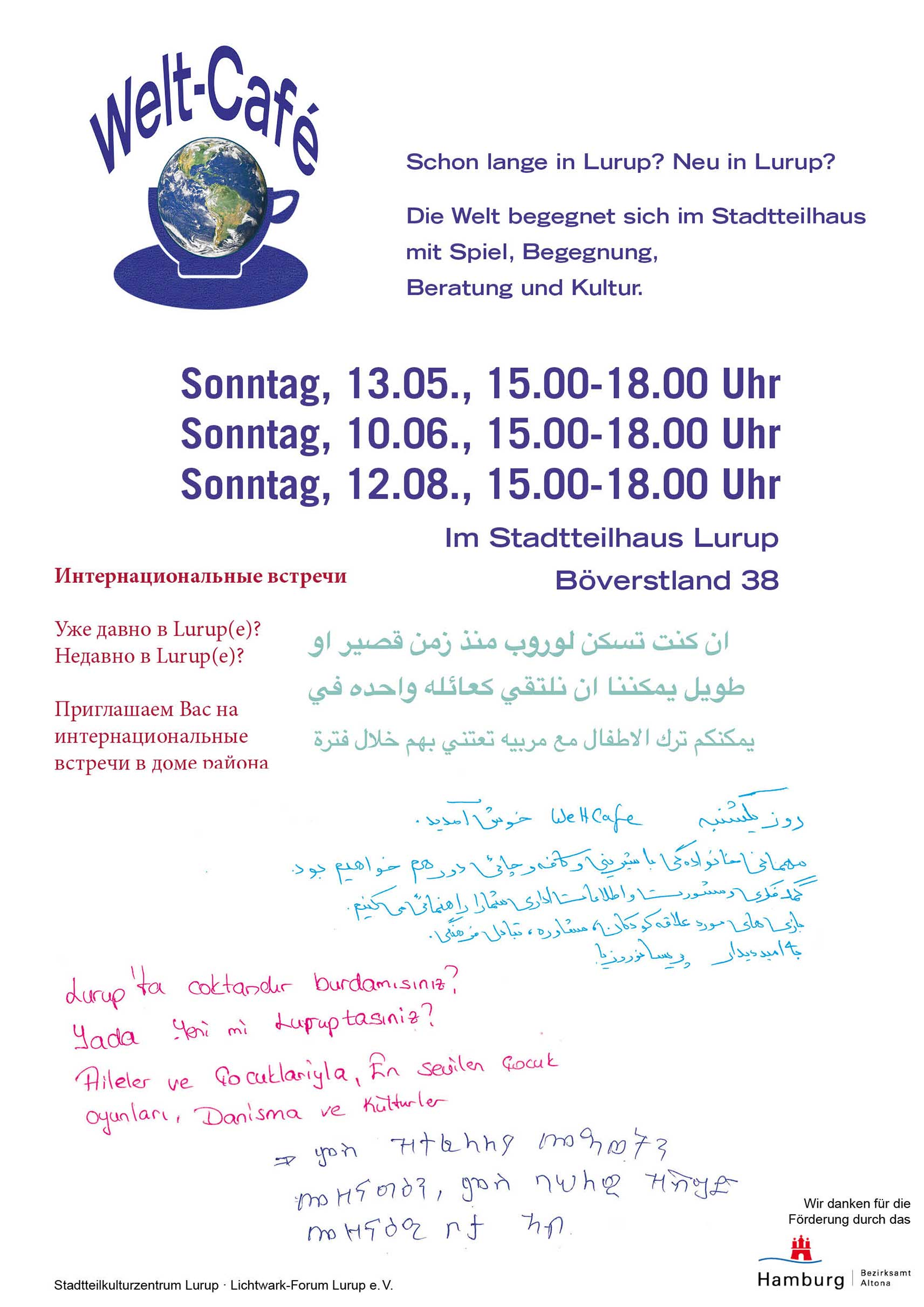 Weltcafe-2018-Plakat-mai-Aug2018WEB