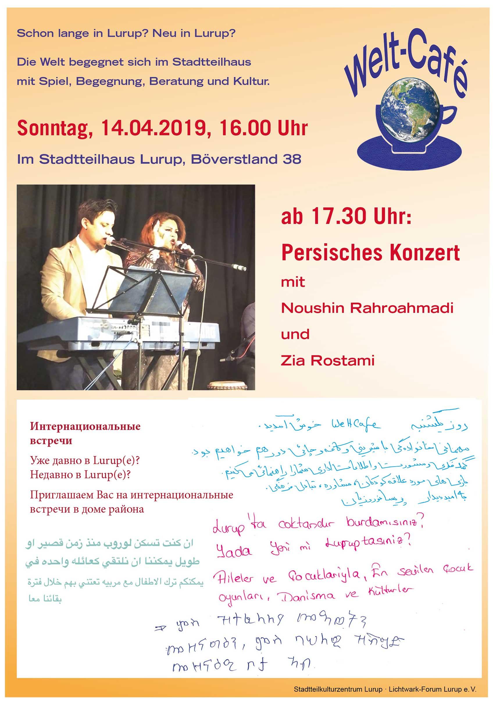 Plakat-Weltcafe-April-2019-WEB